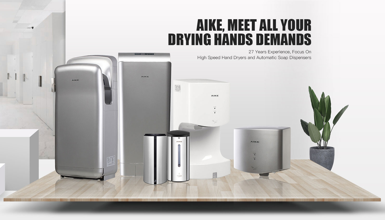 Hand Dryer Purchasing Guide - Pay attention to these 5 points