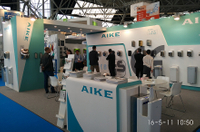 ISSA Cleaning & Hygiene Expo: Aike Lead Hand Dryer Industry with Innovation and Quality